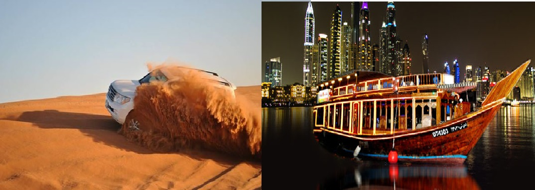 Desert Safari + Dhow Cruise
